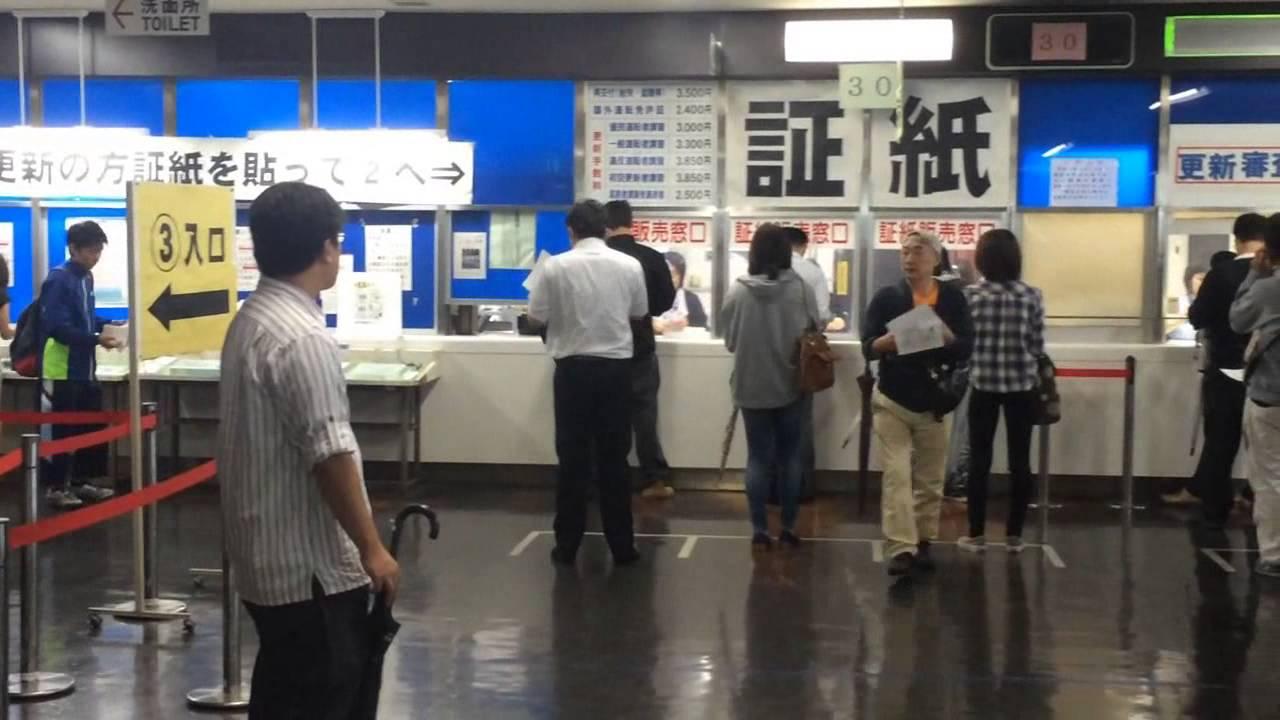 試験 センター 二俣川 免許