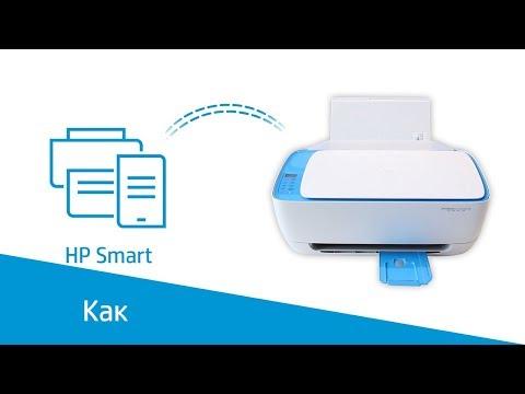Как настроить беспроводной принтер HP при помощи приложения HP Smart в Windows 10 | Принтеры HP | HP