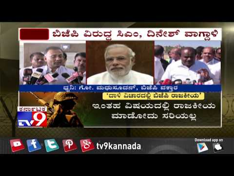 'PM Modi is Trying to Politicise Pulwama Terror Attack' KPCC President Dinesh Gundu Rao