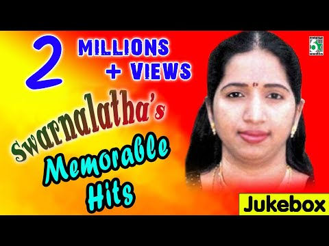 Swarnalatha's Memorable Hits | Audio Jukebox | Swarnalatha Hits