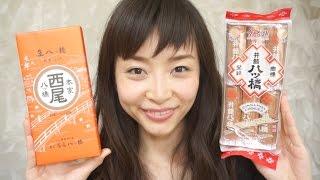 【京都土産】八つ橋は皮が好き!!  - 2015.5.15 SasakiAsahiVlog