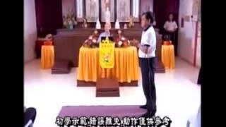 {淨宗齋戒學會}釋仁敬法師 印光大師文鈔3 3、瑜珈拜佛的方法與修行之道2 1 thumbnail