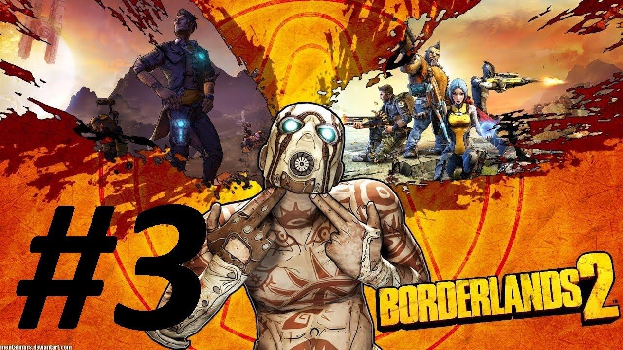 BORDERLANDS 2.Бордерлендс 2.Глава 3. Лучший слуга в мире.Так же еще собираем аудиозаписи Хелен Пирс