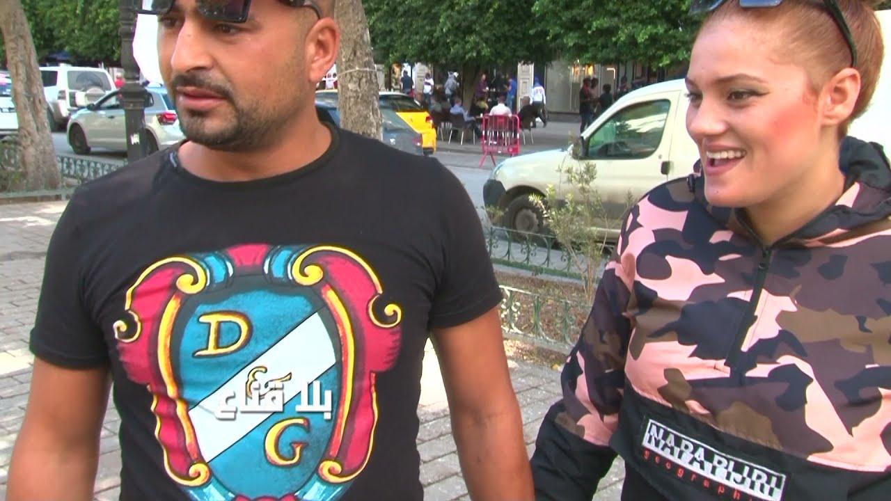 Download bila kinaa   !! كوبل تونسي مائة في المائة..عيني مش زايغة ومرتي منبدلهاش بملاين الدنيا..هاو الحب