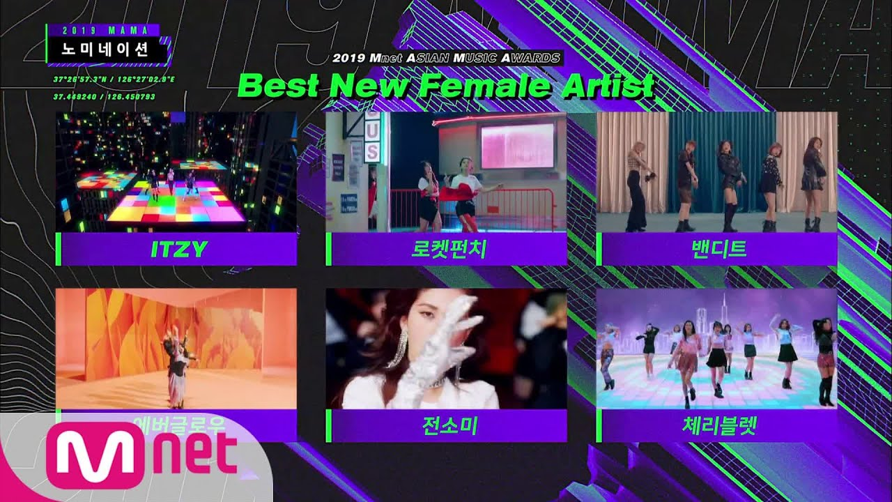 2019 Mama Best New Male Female Artist Nominees Youtube