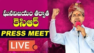 TRS Meeting In Parade Grounds