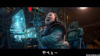 映画『少年マイロの火星冒険記3D』海外版予告編2(字幕)高画質