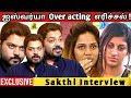 ஐஸ்வர்யாவை பார்த்தாலே எரிச்சல் Over acting ! Bigg Boss Sakthi Opens UP ! Vijay TV ! Bigg Boss Tamil