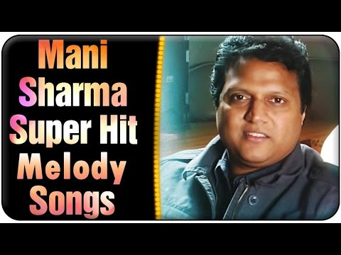 Mani Sharma Back To Back Melody Songs || All Time Hit Songs Vol 01
