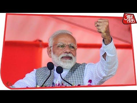PM Modi ने दिया नया नारा- भ्रष्टाचार के खिलाफ खड़ा हर भारतीय चौकीदार