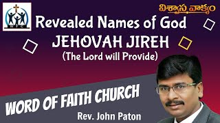 Revealed Names of God Part 13(JEHOVAH JIREH=The Lord will Provide) Message By Rev John Paton27-09-20