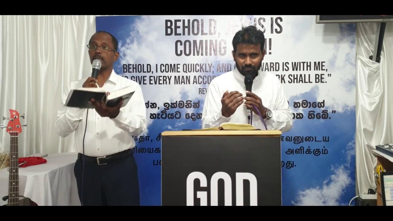 Download සැකය | Suspicion | by Pastor Thilna Prasad | God with Us Ministry | Doha - Qatar
