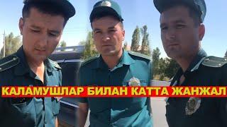 Скачать Разбор Ташкент