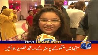 Geo Headlines - 11 AM - 20 October 2018
