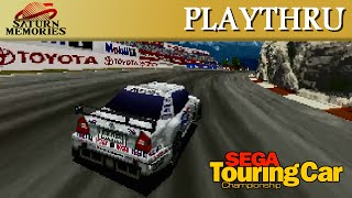 Sega Touring Car Championship [Saturn] by SEGA - Championship Mode (2