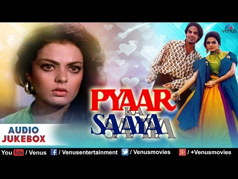 Pyaar Ka Saaya Full Songs | Rahul Roy, Sheeba, Amrita Singh | Audio Jukebox
