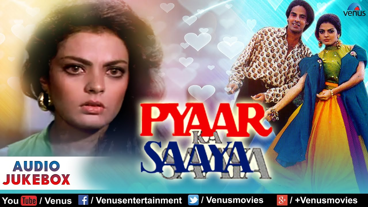 Pyaar Ka Saaya Full Songs Rahul Roy Sheeba Amrita Singh Audio