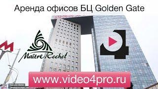 Смотреть видео аренда бизнес центры москвы