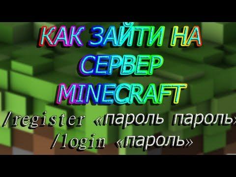 Скачать Minecraft 1.10 [2016] [125.9 Мб]