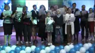 Белый Кот. Форум 2013. Конкурс на слова гимна компании Белый Кот.