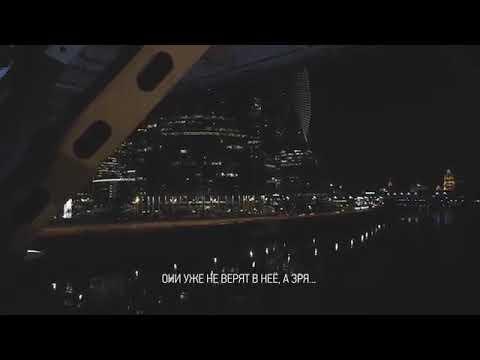 Смотреть клип Alisa Adelais - В Твоей Курте