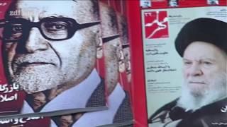 (Doku in HD) Mein Iran - Einblicke in die Islamische Republik