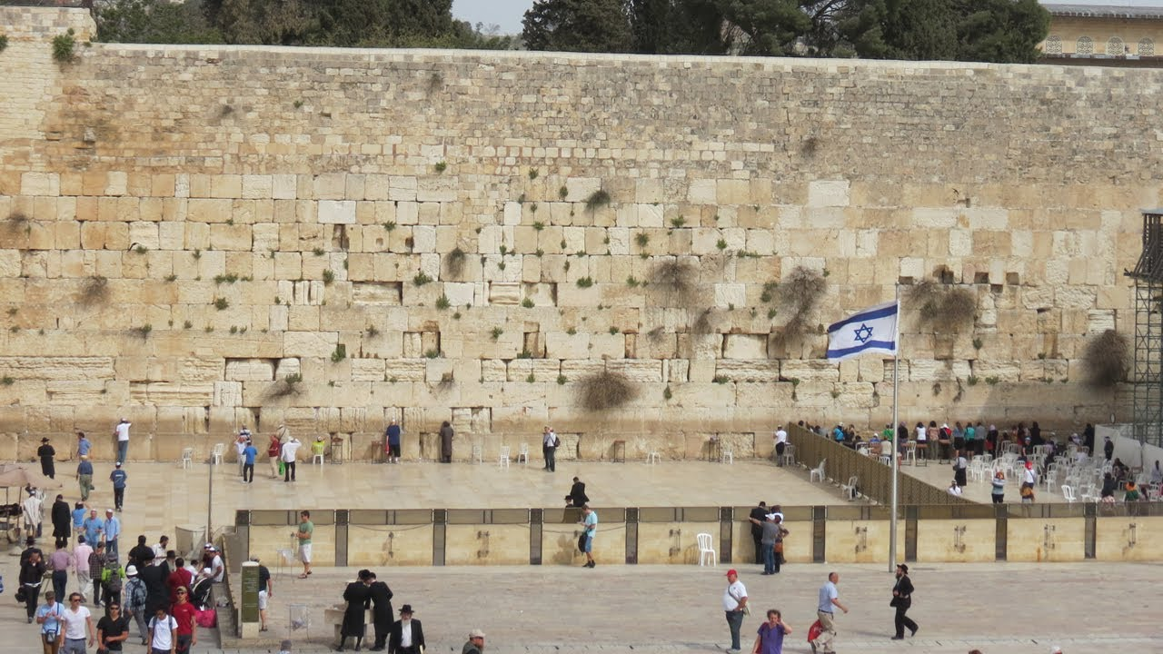 The Western Wall Jerusalem Youtube