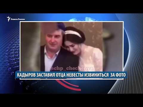 Кадыров заставил извиниться, насилие в Осетии и продление ареста ингушу Ужахову