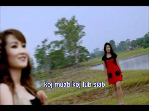 Ntxub qhov chaw nov-Suab Nag Yaj ( Music video )