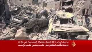 46 قتيلا في غارات على حلب وريفي حلب وإدلب