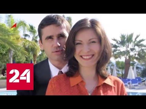 Женитьба на американке подпортила карьеру российскому космонавту - Россия 24