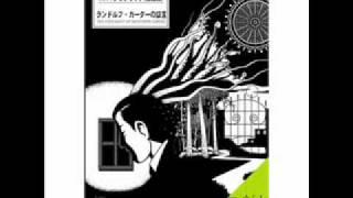 オーディオブック サンプル  「ランドルフ・カーターの証言」