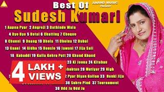 Best Of Sudesh Kumari  l Audio JukeBox l Latest Punjabi Song 2020 l Anand Music