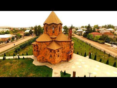 Город Ташир 2018 / Քաղաք Տաշիր / City Tashir On Amazing World TV