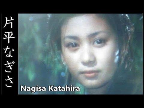 【片平なぎさ】画像集、輝く瞳がキレイ過ぎ!Nagisa Katahira