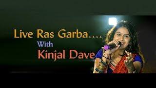 Kinjal Dave & Manoj Sinh Rajput Gujarati Live Hit HD Nonstop Garba 2016 Part 1