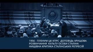 В'язні сумління. Микола Руденко