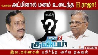 Kuviyam 26-09-2018 News 7 Tamil