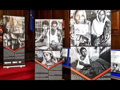 Rohingya Photo Exhibition Launched at The Mansion House Dublin