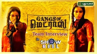 Showreel – PuthuYugam tv Show