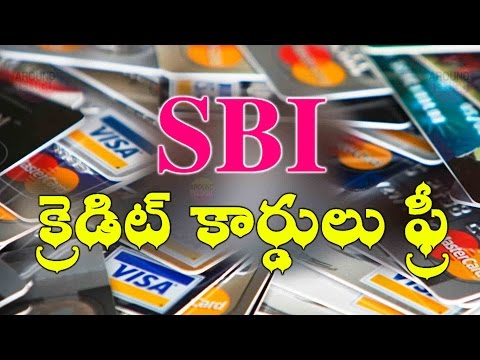 Thumbnail: SBI క్రెడిట్ కార్డులు ఫ్రీ - State Bank Of India Offers Free Credit Cards To Customers - SBI Cards