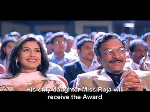 Kadhalar Dhinam (1999)