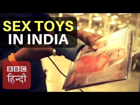 Is there a Market for Sex Toys in India? (BBC HINDI) thumbnail