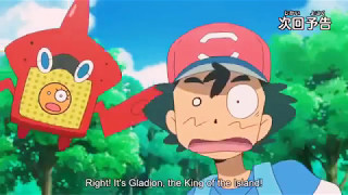 Pokemon sun and moon episode 27 english subbed second preview