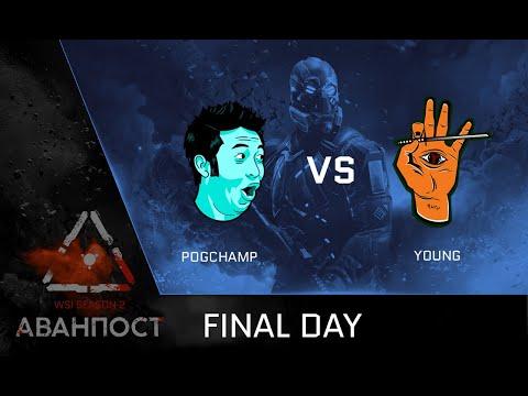 [Matches] WSI Season 2. Аванпост. Playoff. PogChamp vs Young