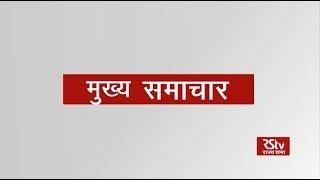 Top Headlines (Hindi - 1.30 pm)
