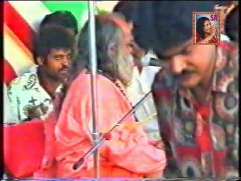 Part -6 | Lafra-Kutch | Param Pujya Shri Narayan Swami, Shri Laxman Barot | 9-4-1995