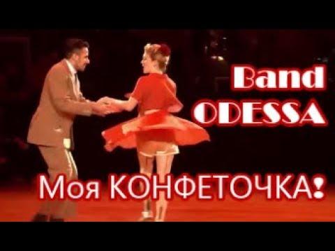 Band ODESSA |