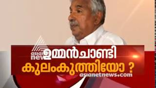 Controversy of Rajyasabha seat  | Asianet News Hour 10 JUN 2018
