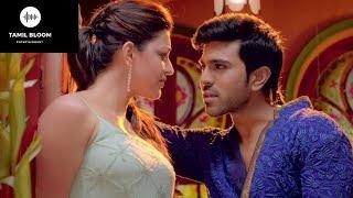 Ramleela Tamil Dubbed Film Scenes Part- 2 | Ram Charan, Prakash Raj, Kajal Aggarwal, Rahman